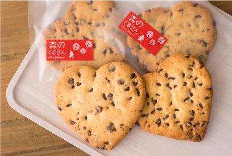 chocochipcookie